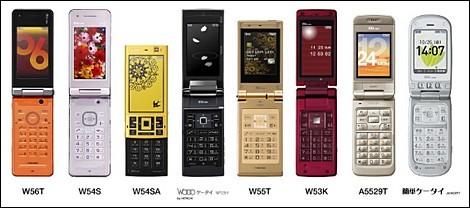 au、「W54S」「W54SA」「W56T」は1月中に発売!