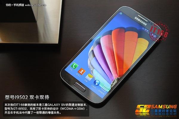 GALAXY S4の鮮明な画像がリークーデュアルSIMを採用し、薄さはiPhone5並に?