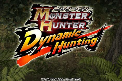 iPhone向けモンハン「モンスターハンターDynamic Hunting」が配信開始!