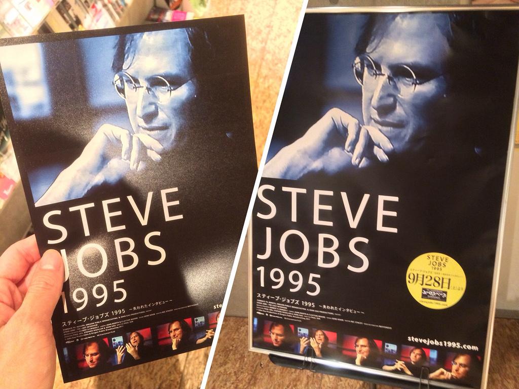 映画『スティーブ・ジョブズ1995 〜失われたインタビュー〜』がiTunes Storeで配信中!