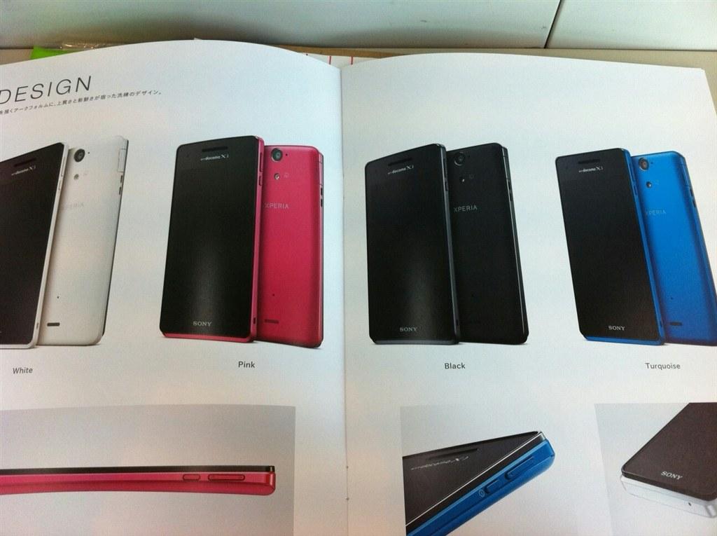 ドコモ2012年冬モデル「Xperia AX SO-01E」のパンフレット画像がリーク。