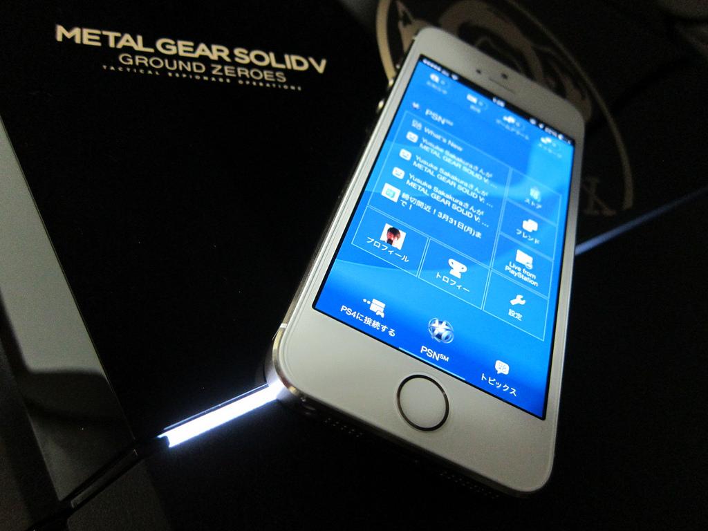 PS4とスマートフォンを連携する方法