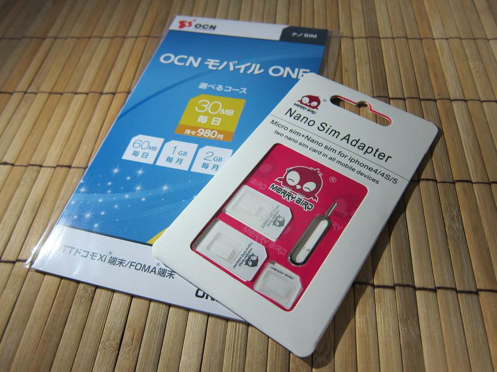 OCNモバイルONEのSIMカードをSMS対応のSIMに交換/変更する方法