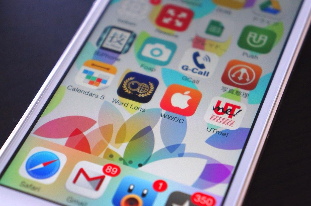 Apple、iOS 8を6月3日午前2時から発表か