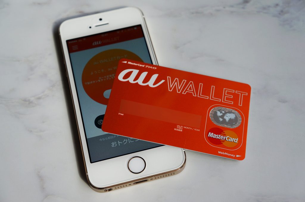 「au Wallet(auウォレット)」カードへのチャージ方法を解説!
