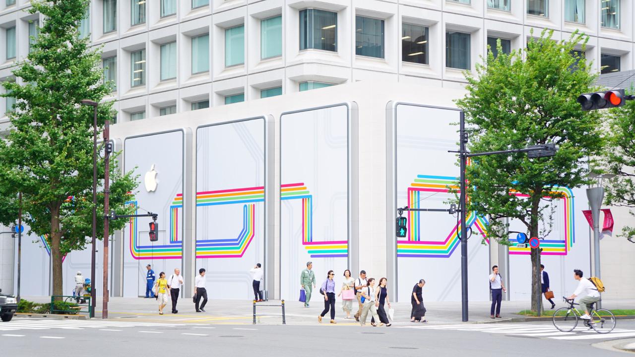 Apple丸の内、東京駅目の前に9月7日10時オープン