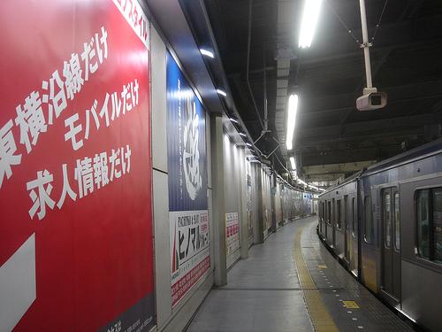明日より渋谷駅〜中目黒駅間での携帯電話利用可能にー相互接続にあわせて