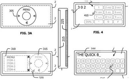 Appleが新しい特許を申請 – iPhone2.0とは
