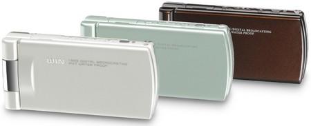 防水ワンセグケータイのW52CAを6月26日より順次発売。
