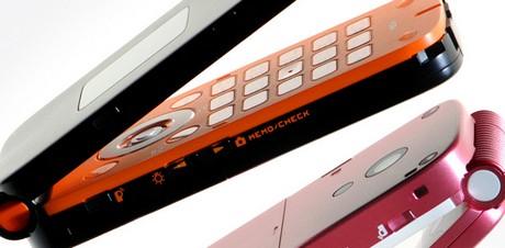N904iとSH904iは5月25日に発売。2in1も。