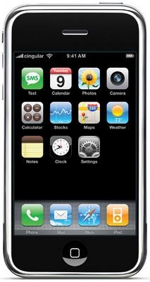 NTTドコモが1年後にiPhoneを日本で発売?!