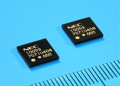 NECが800万画素のケータイカメラを実現!