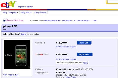 eBayでiPhoneに2000ドル以上の値がついている。