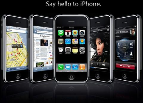 iPhoneはNTTドコモで発売へ。
