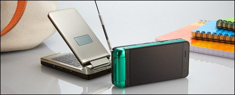 HSDPA対応のハイスペックモデル912Tを11日に発売。