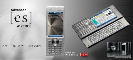 アドエスの周辺機器もAmazonで購入可能に。