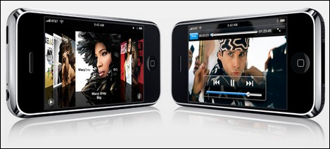 3G iPhoneのデザインが公開?!