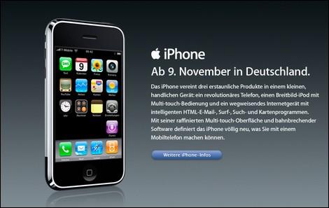 Apple、iPhoneをドイツでも発売決定。