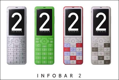INFOBAR2の欠陥暴露をデマと三洋が発表。