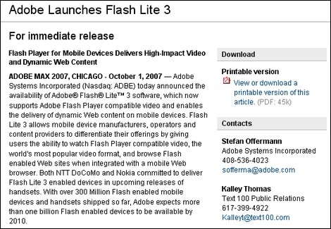 Flash Lite 3が発表!