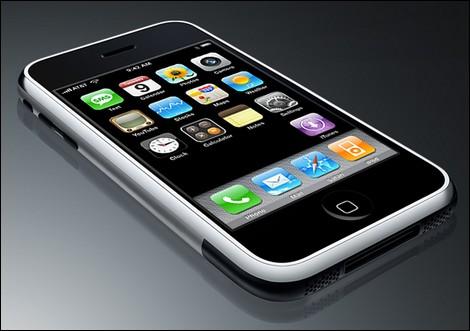 またまた3G iPhoneの画像が流出?