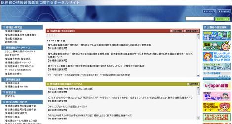 モバイルWiMAXの免許は、KDDIとウィルコムへ。