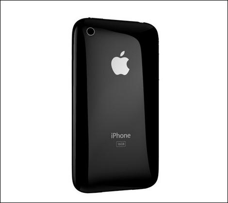 NTTドコモ、3G iPhoneの獲得を続行?