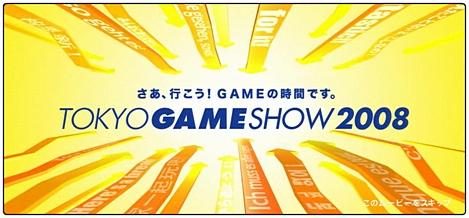 NTTドコモ、東京ゲームショウで「P-01A」を公開!