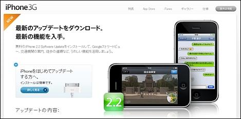 iPhoneが制限付きで絵文字に対応。