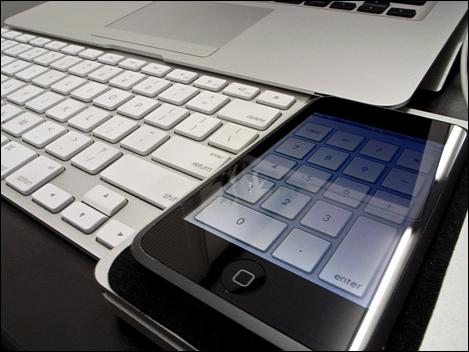 Apple、「iOS 5.0.2」へのアップデートを近々提供へ。「iOS 5.1」は来年?