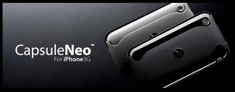 よく売れているiPhone 3Gのケース「SwitchEasy CapsuleNeo」