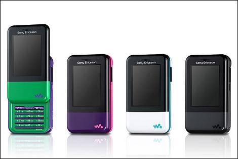au、ソニー・エリクソン製の「Walkman Phone,Xmini」を発売。