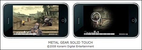 なんとiPhone向けにメタルギアソリッドが登場!