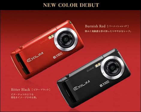 au、W63CAに「バーニッシュレッド」と「ビターブラック」の新色が登場。