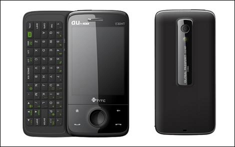 au、初スマートフォン「E30HT」を5月に発売。対応プランも発表。