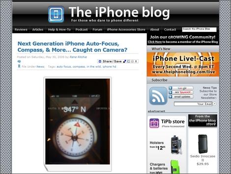次世代iPhoneの画像が流出?