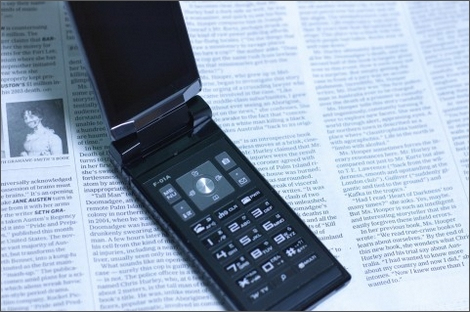 イーモバイル、月額1400円で利用できる定額通話サービスを提供。