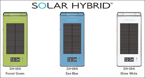 NTTドコモ、ソーラーケータイ「SH-08A」を発売。