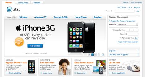 AT&T、iPhoneの独占販売権を将来的に放棄へ