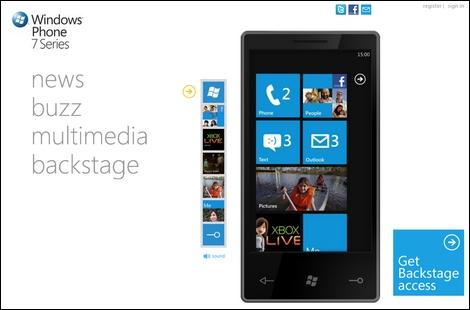 au、Windows Phone 7を搭載した「IS12T」を7月27日に発表へ。
