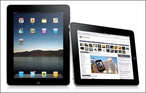 NTTドコモ、iPadにmicroSIMカードを提供へ