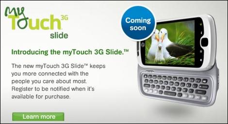 T-mobile、myTouch 3G Slideを発表。