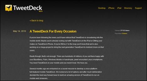 ついにAndroidにTweetDeckが登場!