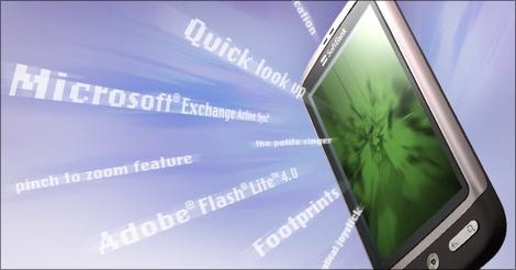 「HTC Desire X06HTⅡ」にはソニー製のディスプレイが採用。