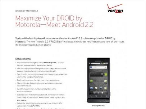 Motolora DROIDにAndroid 2.2が来週提供へ。