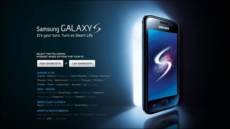 「Galaxy S(SC-02B)」の価格と発売日が明らかに!