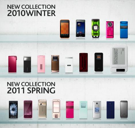 au、2010年冬モデルと2011年春モデルを発表!