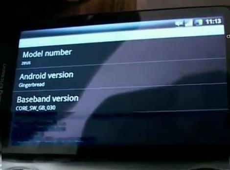 PSP Phone-Sony Ericsson Z1の動画がリーク。