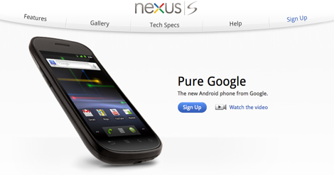 Google、Gingerbread搭載のNexus Sを公式発表!