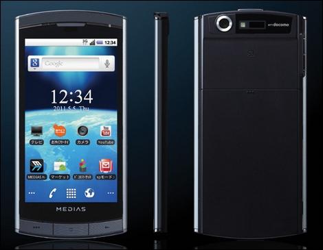 携帯電話販売ランキング、「Xperia arc」が3週連続首位を獲得、「MEDIAS N-04C」は2位に。